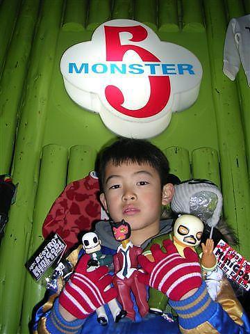 Muttpop-Fabien-Monster-5_7_defaultbody
