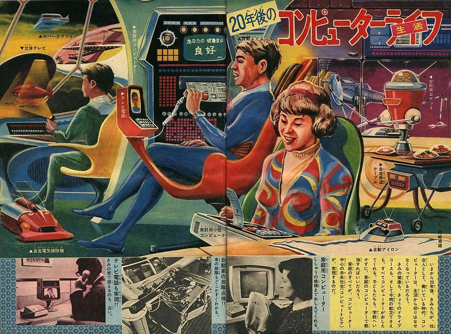Futur-Heureux-Au-Japon_1_defaultbody