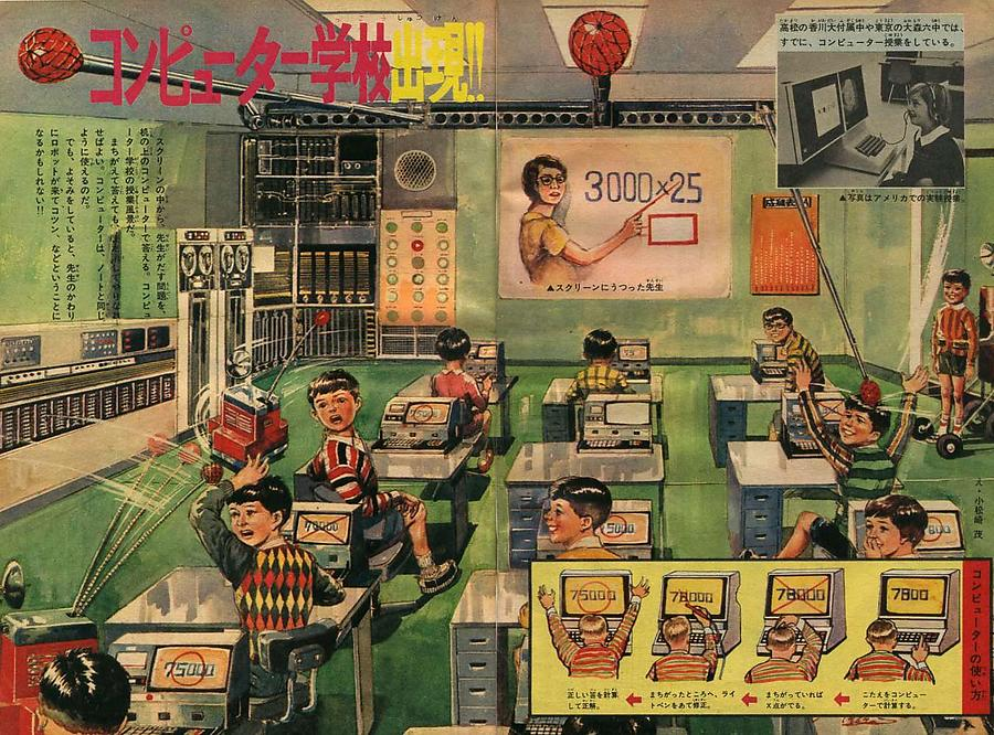 Futur-Heureux-Au-Japon_defaultbody