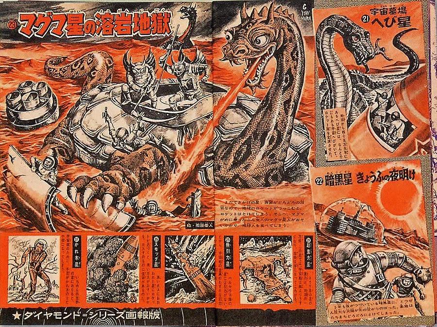 Shigeru-Komatsuzaki_1_defaultbody