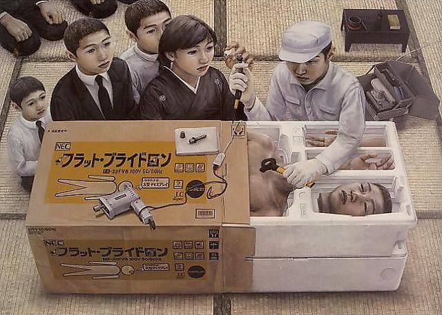 Tetsuya-Ishida_defaultbody