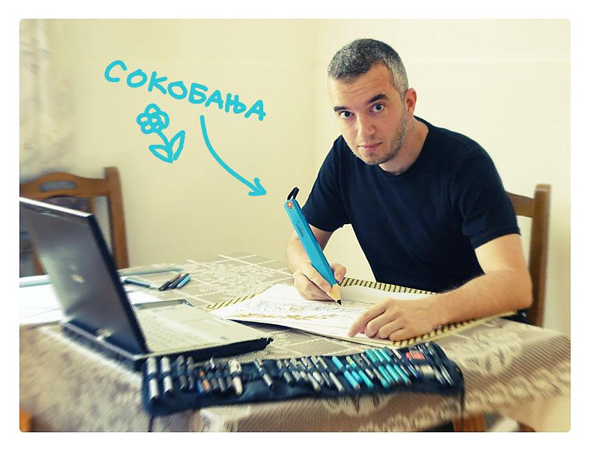 PICTOGRAMAX-2014-SOKOBANJA_defaultbody
