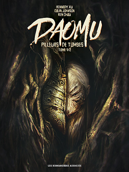 Daomu-T1_Couv_defaultbody