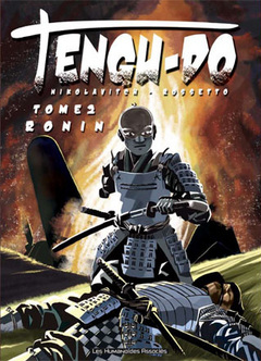 Tengu-Do T2 : Ronin