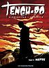Tengu_Do_T3_130x100