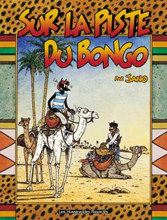 Kebra & Keubla  - Numérique : Sur la piste du bongo