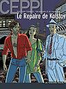 Stephane_clement_3_original_nouveaute