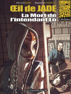 L'Oeil de Jade - Numérique T1 : La Mort de l'intendant Lo